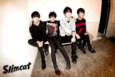 Slimcat