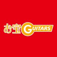 お宝ギターズ