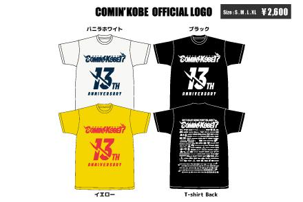 CK17ロゴデザイン